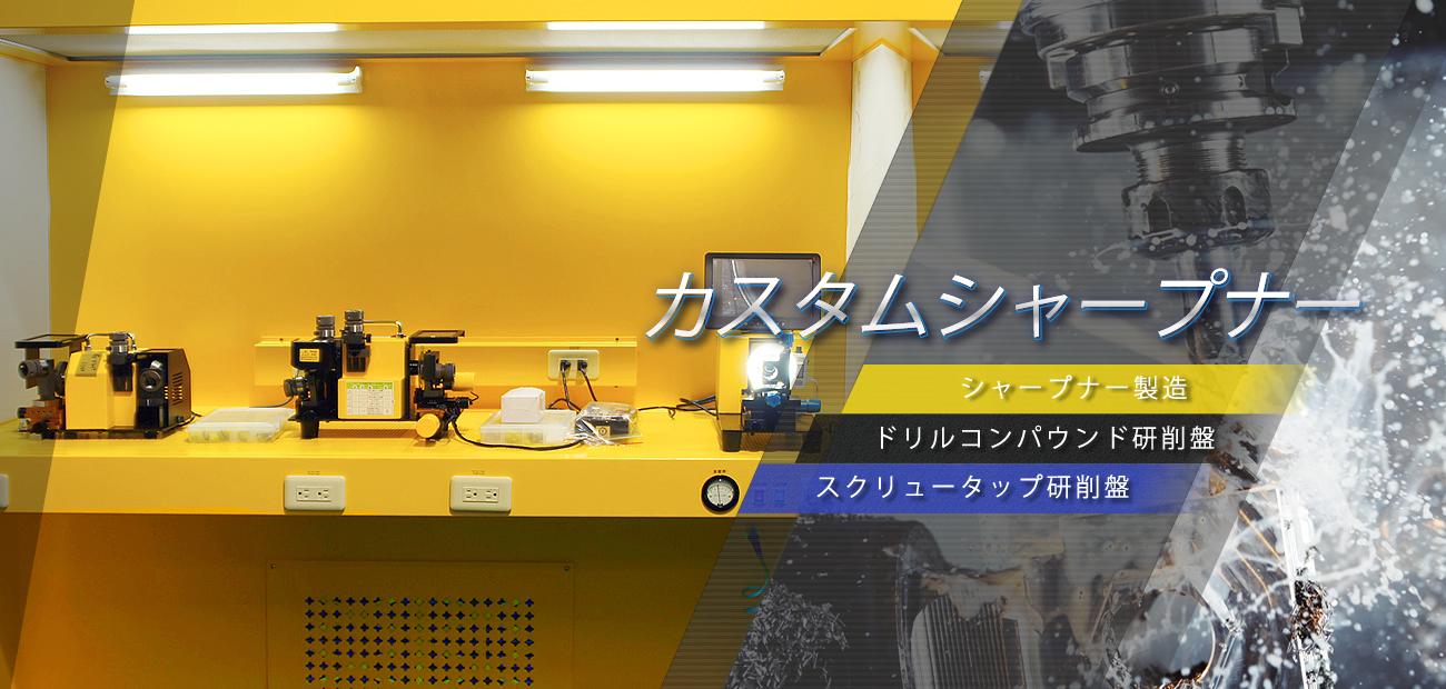 jp首頁banner_r1_c1.jpg